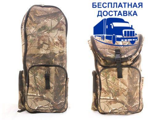 Рюкзак для металлоискателя, лопаты, катушки (лес)
