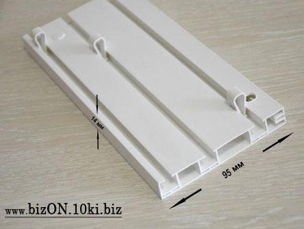 Фото Карнизы Пластиковые Потолочные «ОМ 3»  Карниз потолочный трехрядный,   длина = 2,1 м