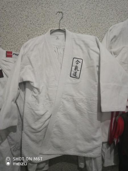 Плетенное кимоно 180-190