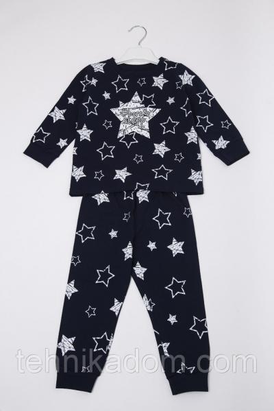 Пижама 71020 (т.синий)