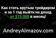 VIP-рассылка по прибыльному трейдингу (доступ на 3 месяца!)