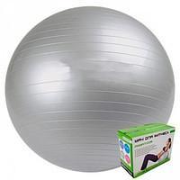Мяч для фитнеса, фитбол, гимнастический мяч для фитнеса
