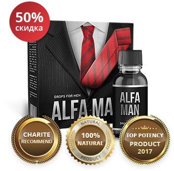 Alfa Man (Альфа Мен) капли для мужчин