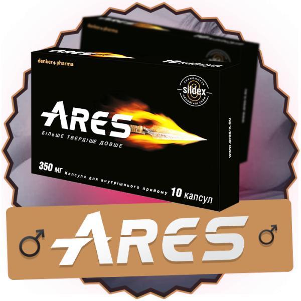 Ares препарат для потенции