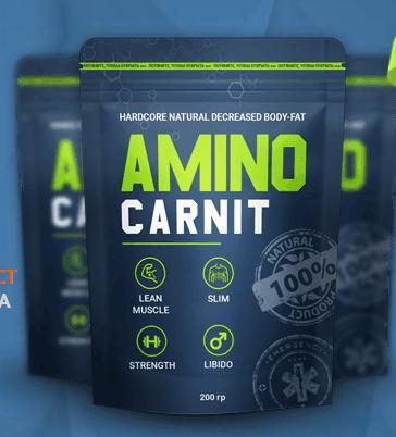 Aminocarnit - комплекс для роста мышц