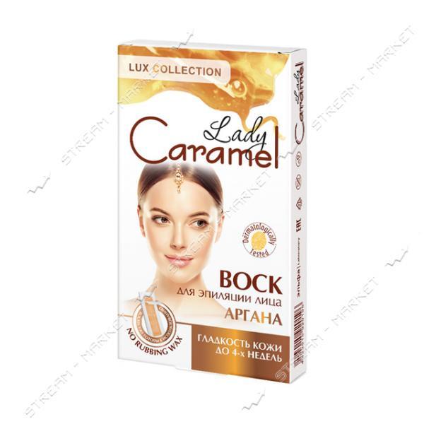 Восковые полоски для депиляции лица Caramel Аргана 12 шт
