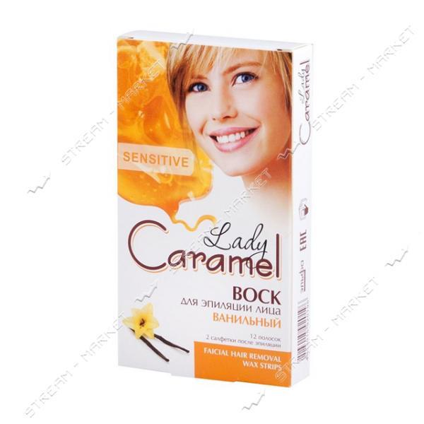 Восковые полоски для депиляции лица Caramel Ванильный 12 шт