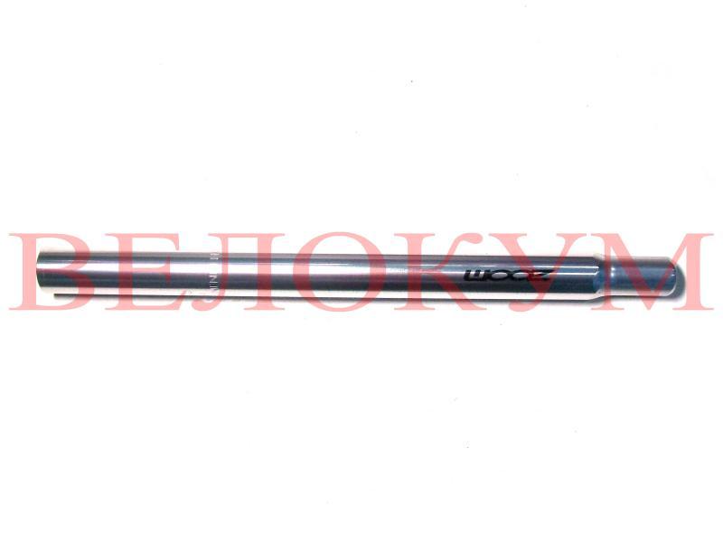Трубка сідла 27,2 х 350 мм ZOOM SP-102 (silver)