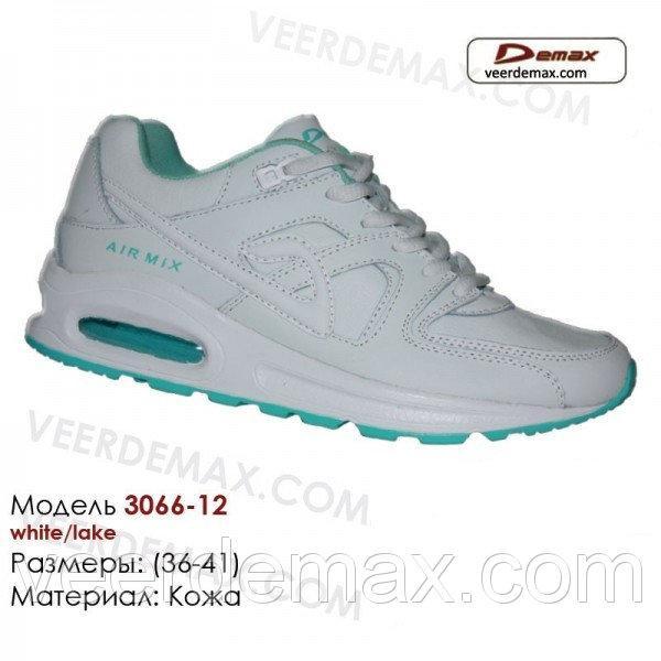 Кроссовки подростковые (женские) Demax размеры 36-41