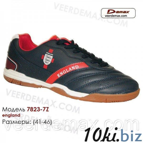 Кроссовки для футбола Demax размеры 41-46 - Футбольная обувь в магазине Одессы