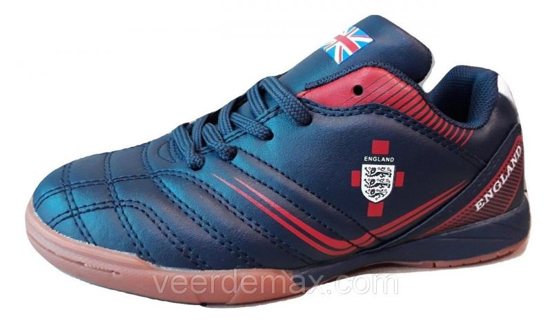 Кросовки детские для футбола Demax размеры 30 - 36  (Англия)