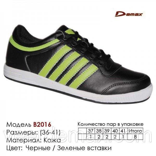 Кроссовки подростковые Veerdemax размеры 37-41