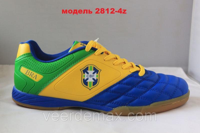 Обувь для футбола Demax размеры 41-46