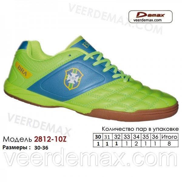 Кроссовки детские для футбола Veer Demax размеры от 33 до 36