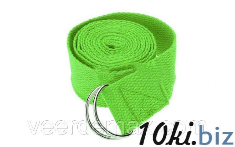 Ремень для йоги (размер 183 х 3.8 см ) цвета в ассортименте - Ленты, ремни для пилатеса и йоги в магазине Одессы