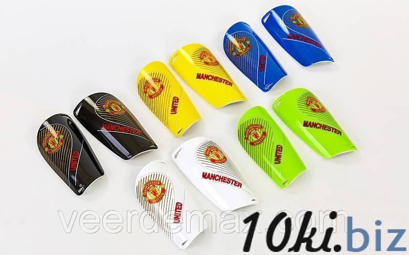 Футбольные щитки Манчестер L - Щитки футбольные в магазине Одессы