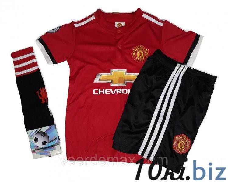 Футбольная форма Манчестер Юнайтед сезон 19/20 + Гетры Манчестер Юнайтед - Футбольная форма в магазине Одессы