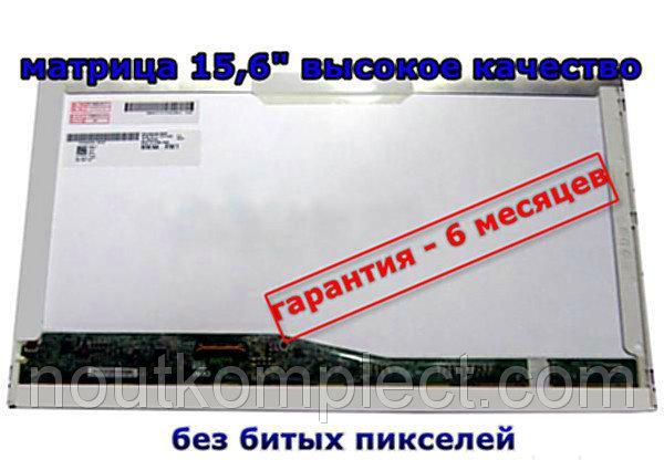 Матрица Acеr E1-571, Е525, E642, 5252, ES1-511, ES1-111