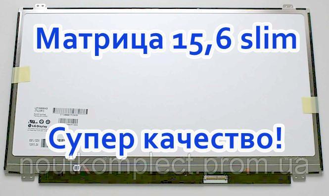 Матрица HP 250 G3, 255 G3, 455 G1