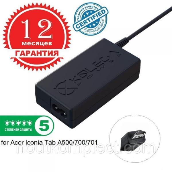 Блок питания Kolega-Power для ноутбука Acer 12V 2A 24W for Iconia Tab A500/700/701 (Гарантия 12 мес)