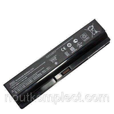 Батарея для HP ProBook 5220m 4400