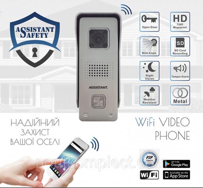 Видео-домофон. Супер-домофон работает со смартфоном  AVP-500IP
