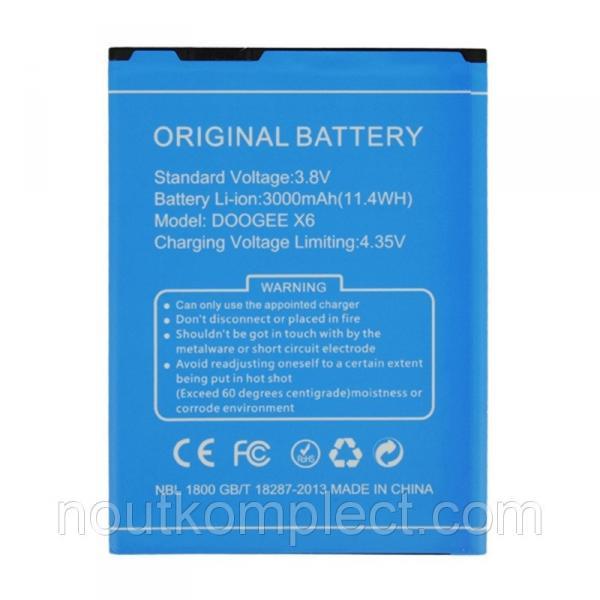 Аккумулятор для Doogee X6/X6 Pro 3000mAh (03985)