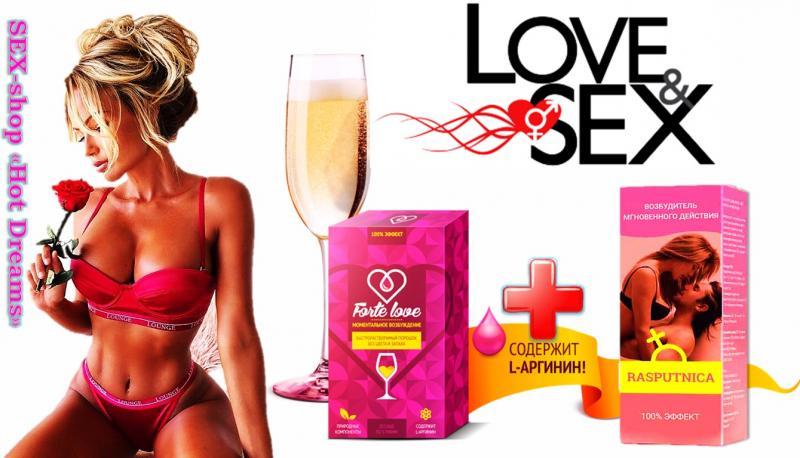 Фото Секс-наборы для мужчин и женщин по доступной цене 18+ Сильнодействующий набор возбудителей Rasputnica+Forte двойной возбуждающий эффект!
