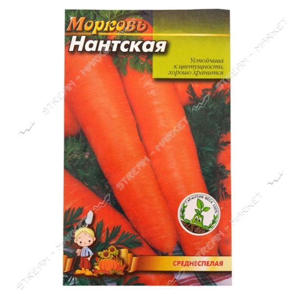 Семена моркови Нантская 4гр