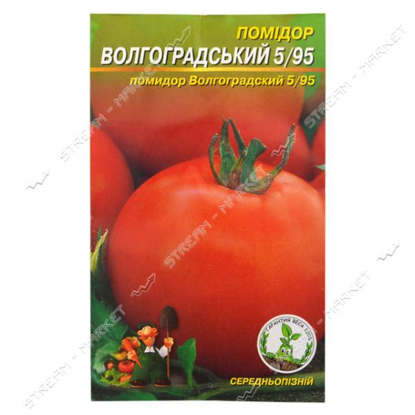 Семена помидора Волгоградский 5/95 0, 3гр