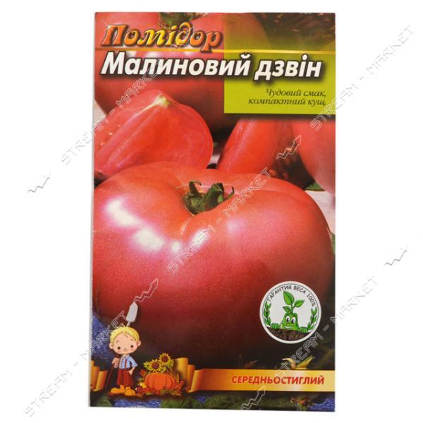 Семена помидора Малиновый звон 0, 3гр