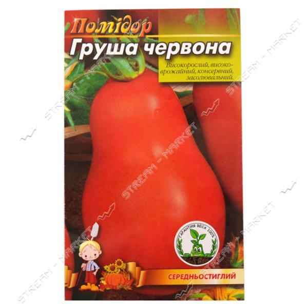 Семена помидора Груша красная 0, 1гр