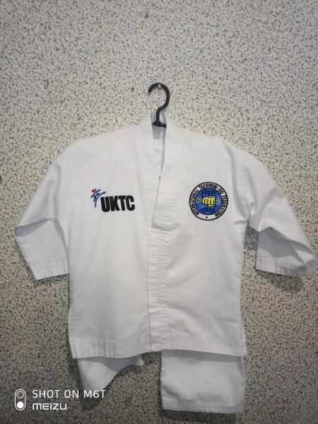 Кимоно для единоборств 110-120 ITF