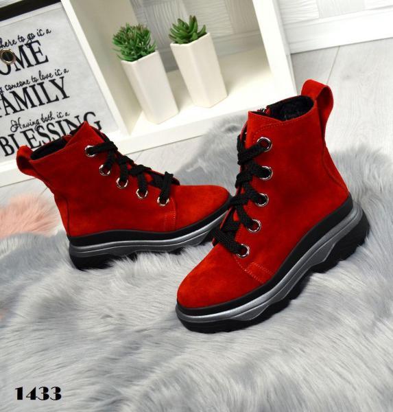 Замшевые красные женские демисезонные ботинки! Украина