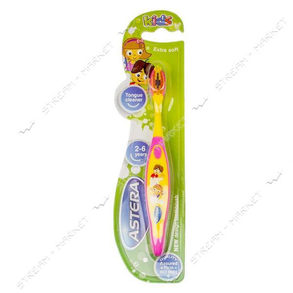 Детская зубная щетка Astera Happy Kids Ультрамягкая