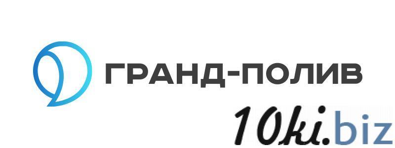 Монтаж современных систем автополива