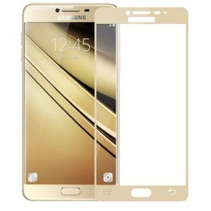 Защитное стекло 3D Samsung A5 2016 (A510) Gold (Код товара:3509)