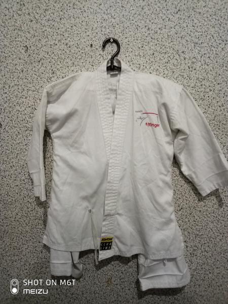 Кимоно для единоборств 100-110