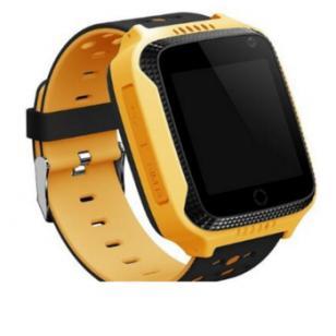 Smart Baby Watch Q529 Yellow (Код товара:8866)