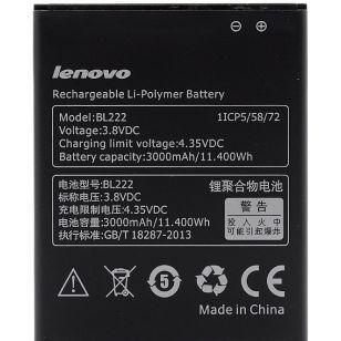 Аккумулятор на Lenovo BL-222 (Код товара:3239)