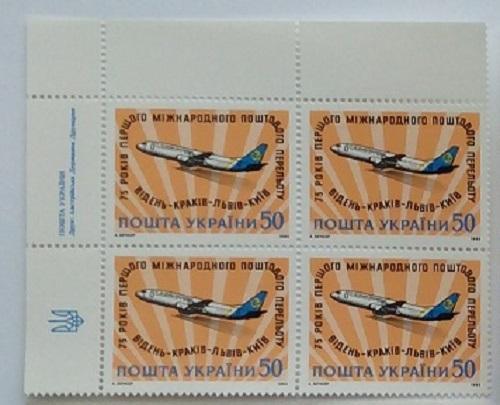 Фото Почтовые марки Украины, Почтовые марки Украины 1993 год 1993 № 39 угловой квартблок почтовых марок Самолет 75 лет первого международного почтового перелета Виден-Краков-Львов