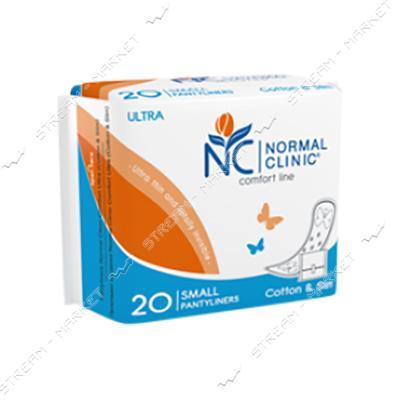 Гигиенические прокладки ежедневные Normal Clinic Ultra Comfort Cotton & Slim 20шт