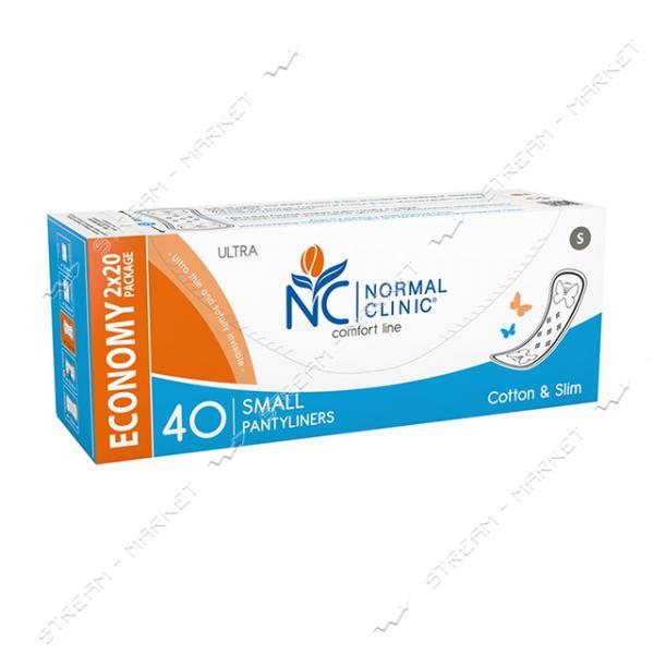 Гигиенические прокладки ежедневные Normal Clinic Ultra Comfort Cotton & Slim 40шт