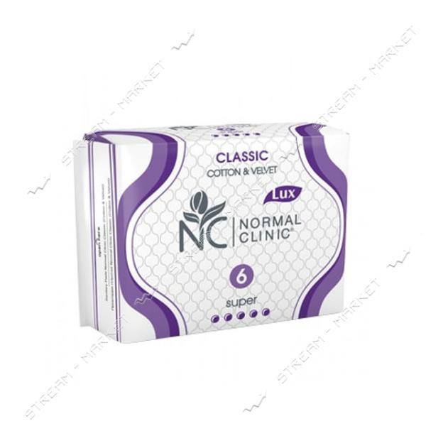 Гигиенические прокладки Normal Clinic Classic Cotton & Velvet 5 капель 6шт