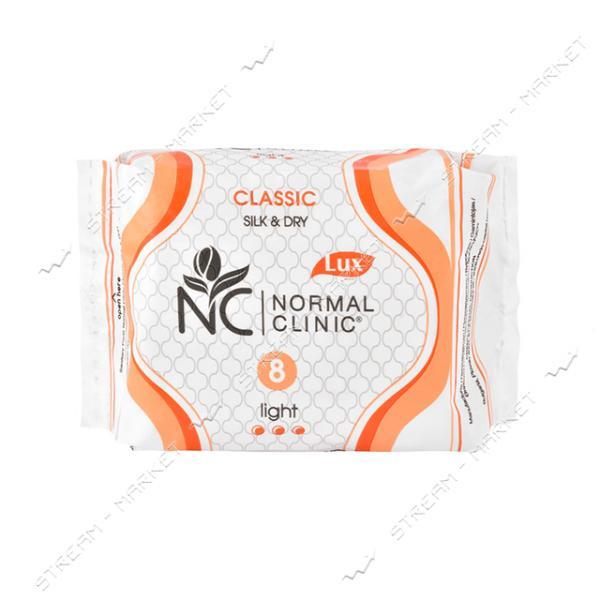 Гигиенические прокладки Normal Clinic Classic Silk& Dry 3 капли 8шт