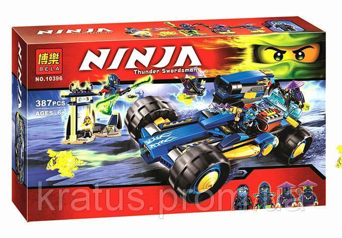 """10396  Конструктор Bela (аналог Lego Ninjago 70731) """"Шагоход Джея""""  387 д."""