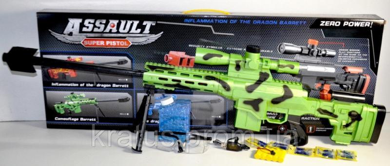 AK47-8 Винтовка  акумулятор, автозаряжание, гелевые (водяные) пули.