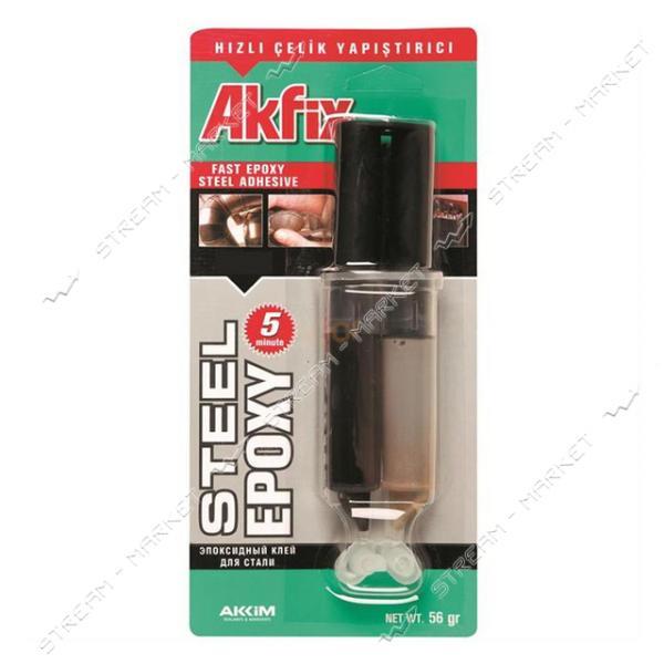 Клей эпоксидный для стали Akfix Е350
