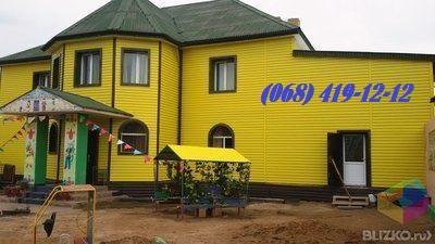 Профнастил цинково-желтый по RAL1018