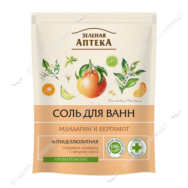 Соль для ванн Зеленая Аптека Мандарин и бергамот 500г